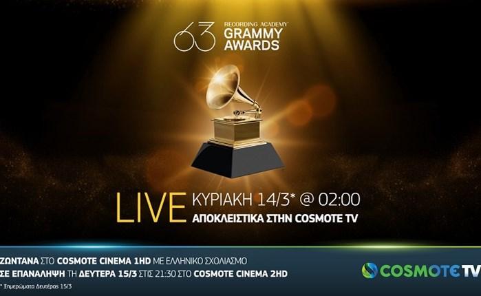 Τα βραβεία Grammy έρχονται στην COSMOTE TV
