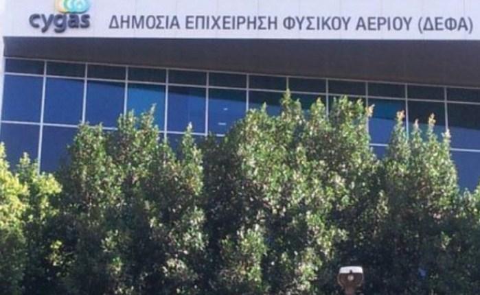 Στην OneTeam η επικοινωνιακή στρατηγική των ΔΕΦΑ και ΕΤΥΦΑ στην Κύπρο