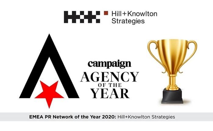Η  H+K Strategies αναγνωρίστηκε ως Network of the Year