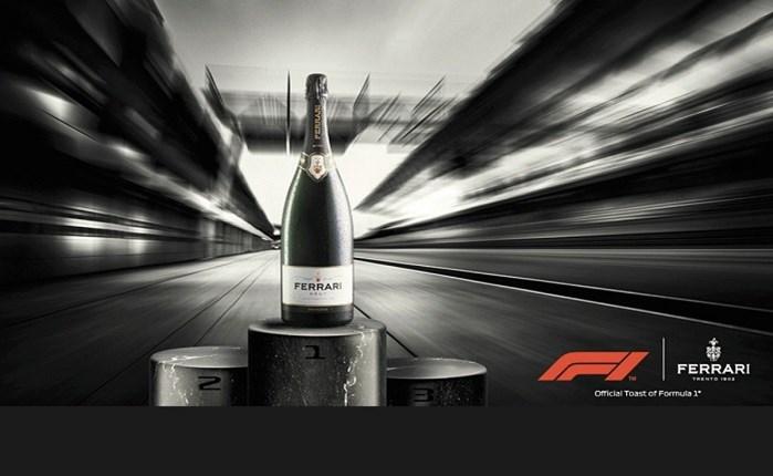 Η Ferrari Trento επίσημος χορηγός της Formula 1