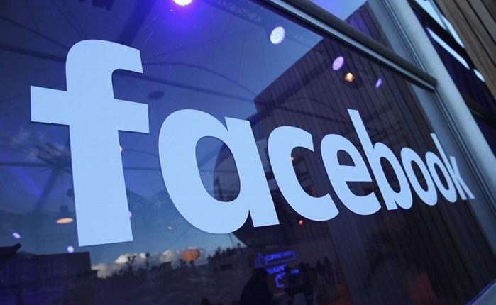 Facebook: Ανακοίνωσε ότι «έκλεισε» 1,3 δισ. ψεύτικους λογαριασμούς