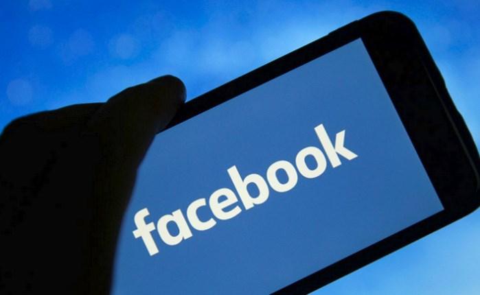 Facebook: Ξεκινά παγκόσμιο media spec