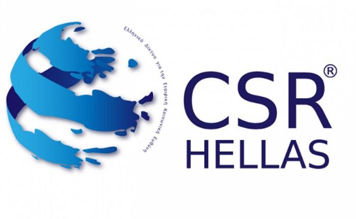 Εκλογή Νέου Διοικητικού Συμβουλίου CSR Hellas
