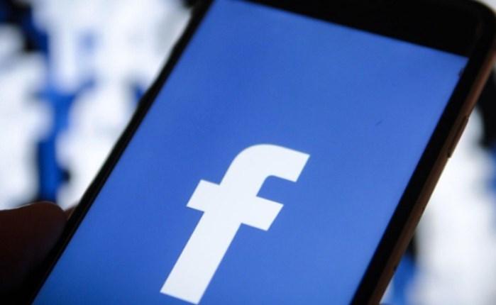 Kaspersky: Διαρροή προσωπικών δεδομένων για περισσότερους από 500 εκατ. χρήστες του Facebook