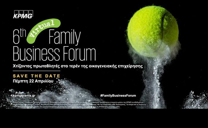 KPMG: Ερευνητές και εκπρόσωποι οικογενειακών επιχειρήσεων στο 6ο Family Business Forum