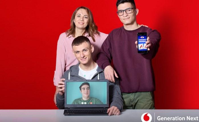 Ίδρυμα Vodafone: Επιστρέφει ο 3ος Πανελλήνιος Διαγωνισμός Generation Next