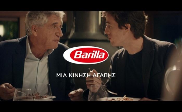 Barilla: Τα ζυμαρικά είναι «μια κίνηση αγάπης»