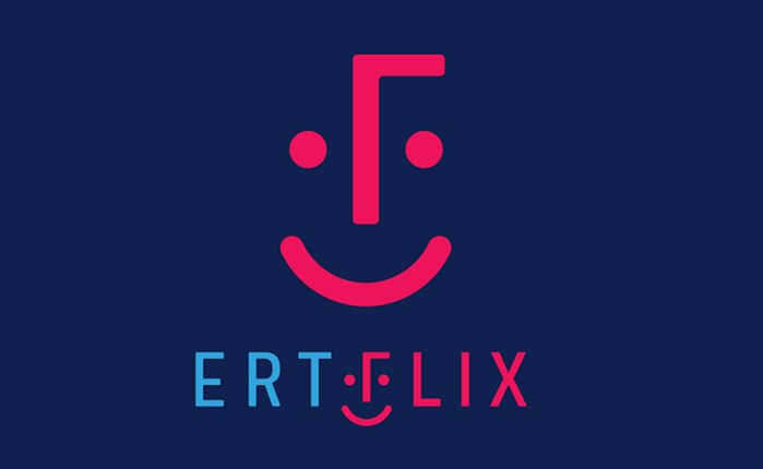 ΕΡΤ: Πρώτο το ERTFLIX ανάμεσα σε όλες τις ελληνικές ψηφιακές πλατφόρμες τηλεόρασης