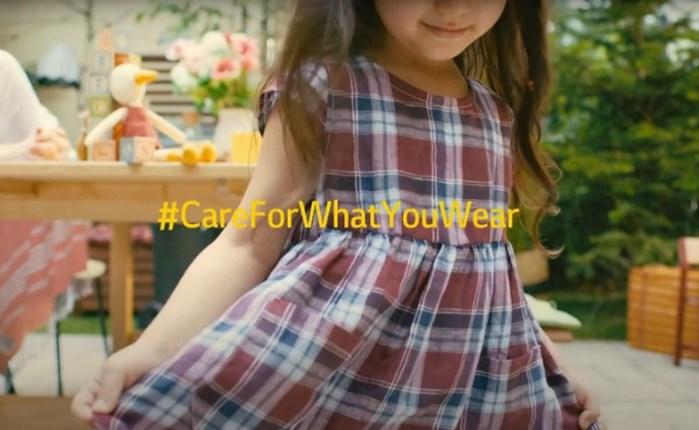LG #CareForWhatYouWear: 100 εκατομμύρια προβολές παγκοσμίως