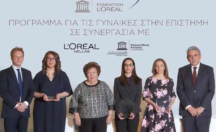 11η τελετή βράβευσης του ελληνικού προγράμματος  L'Oréal - Unesco για τις γυναίκες στην επιστήμη