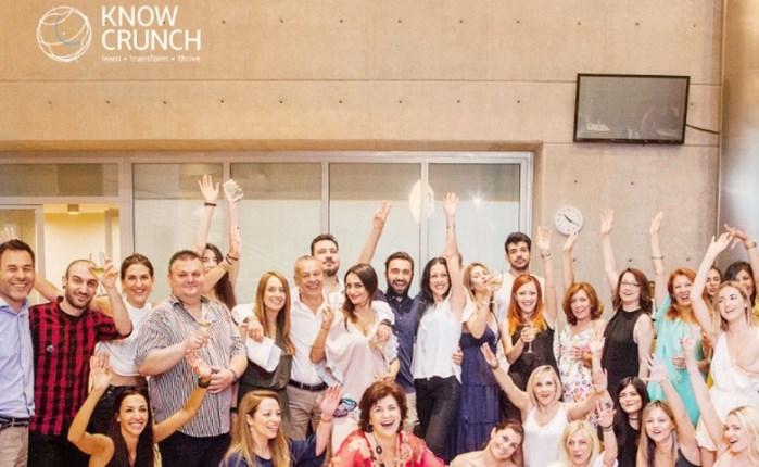 KnowCrunch: Ξεκινά τον Μάιο το Professional Diploma in Digital & Social Media