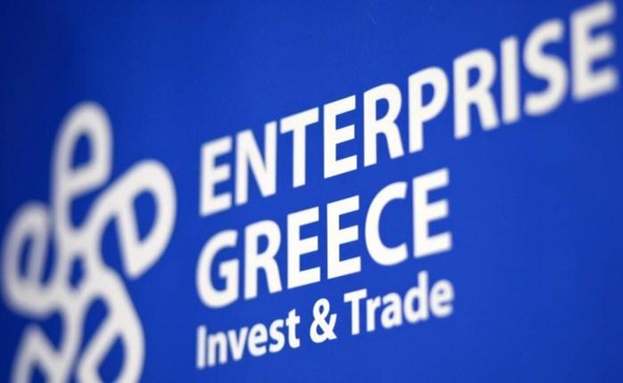 Enterprise Greece: Ανάθεση στην mscomm