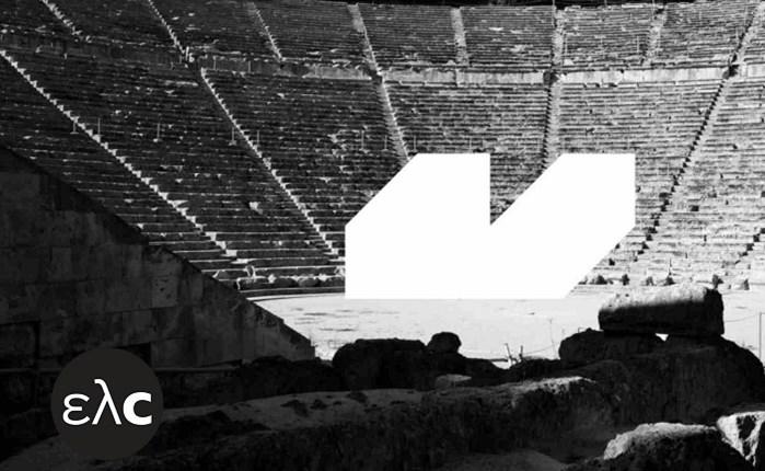 Το Φεστιβάλ Αθηνών και Επιδαύρου με νέα οπτική ταυτότητα