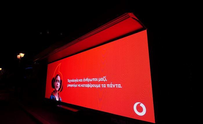 "Politis Out of Home και Carat ""δημιουργούν"" για την Vodafone"