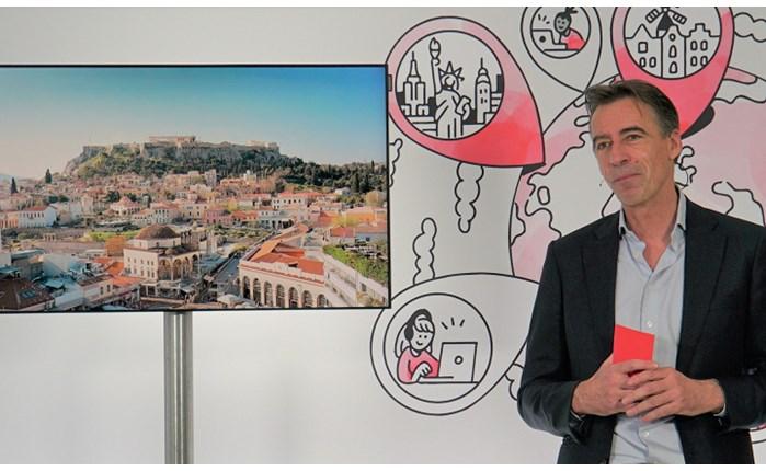 Στην Αθήνα η Global Marketer Week 2022