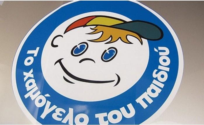 OPEN: Στηρίζει το «Χαμόγελο του Παιδιού» αυτό το Πάσχα