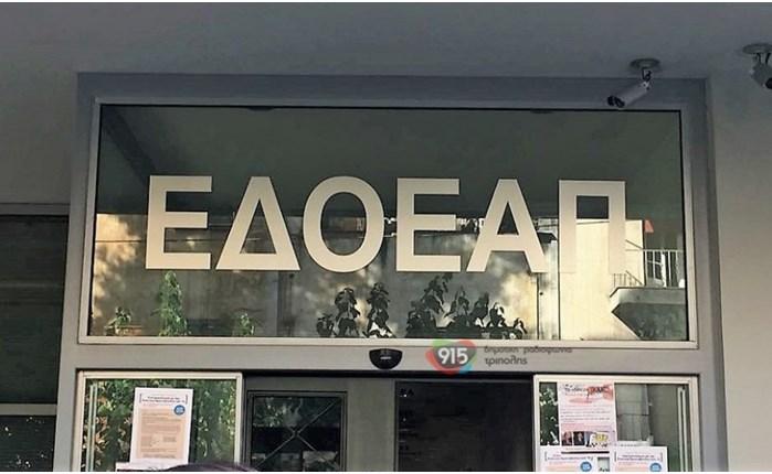 ΕΔΟΕΑΠ: Ολοκληρώνεται η πρώτη φάση του ελέγχου για το αγγελιόσημο της περιόδου 2005 έως 2014
