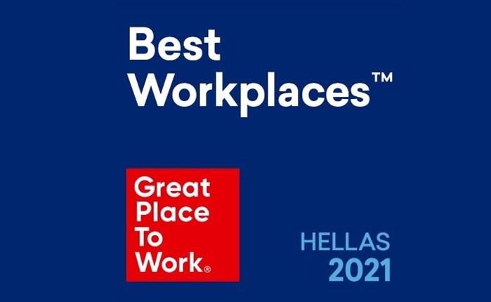 Best Workplaces Hellas 2021: Ανακοινώθηκαν οι φετινοί νικητές