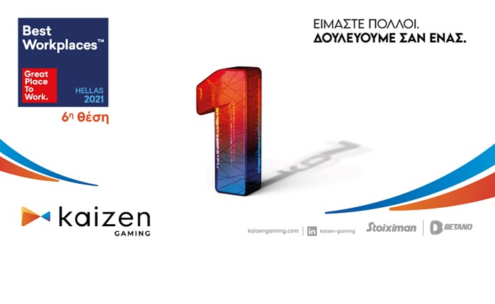 H Κaizen Gaming Best Place to Work 2021