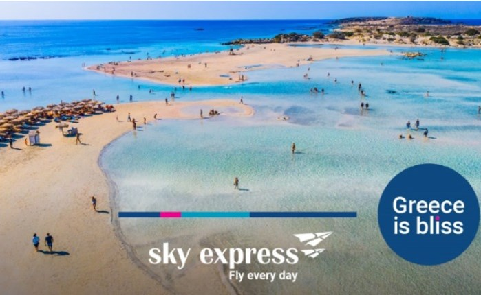 «Greece is bliss» από την Sky Express