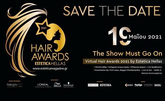 Αντίστροφη μέτρηση για τα Hair Awards by Estetica Hellas