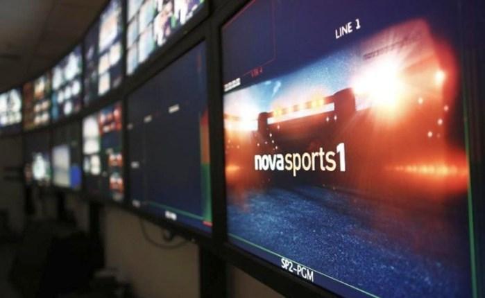 Novasports: Bienvenida La Liga