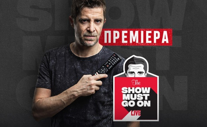 The Show Must Go On: Η νέα αθλητική εκπομπή του SPORT 24