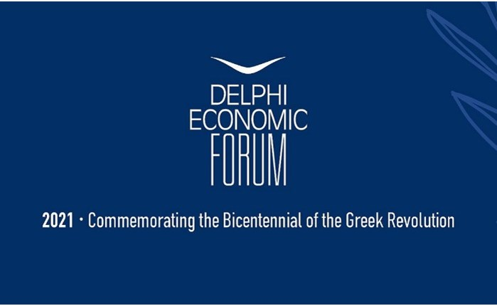 Generation Y: Ανέλαβε την ψηφιακή προώθηση και κάλυψη του Delphi Economic Forum
