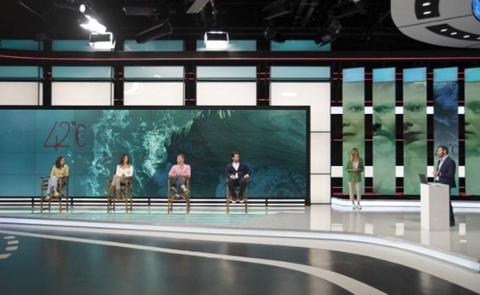 Cosmote TV: Επίσημη παρουσίαση της νέας σειράς μυθοπλασίας «42οC»