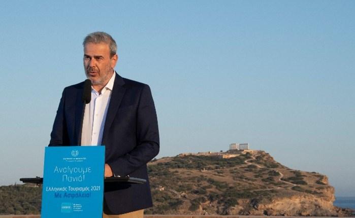 Τουρισμός: 23 εκατ. ευρώ για την καμπάνια προβολής της Ελλάδας