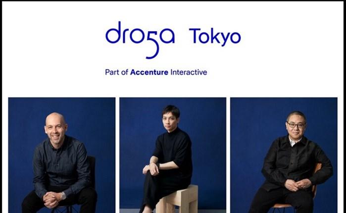 Droga5: Λανσάρισμα στην Ασία με γραφεία στο Τόκιο