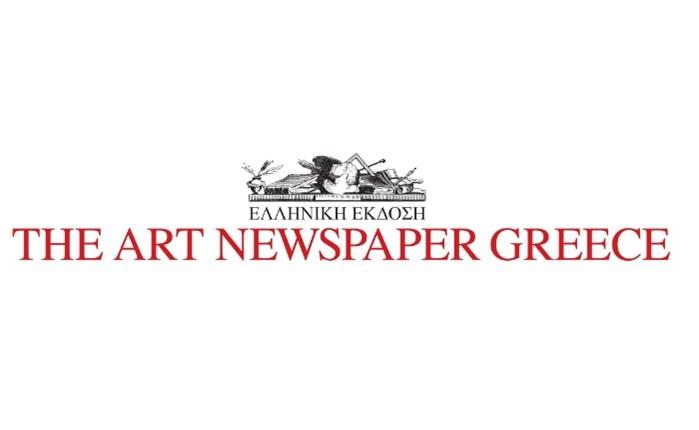 The Art Newspaper Greece: Η εφημερίδα για την τέχνη παγκοσμίως έρχεται στην Ελλάδα
