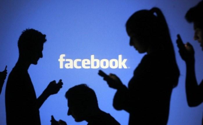Facebook: Συνεργασία με το AFP για το fact-checking στην Ελλάδα
