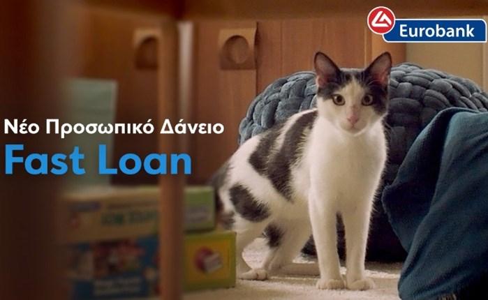 Ogilvy: Νέα καμπάνιαγια την Eurobank
