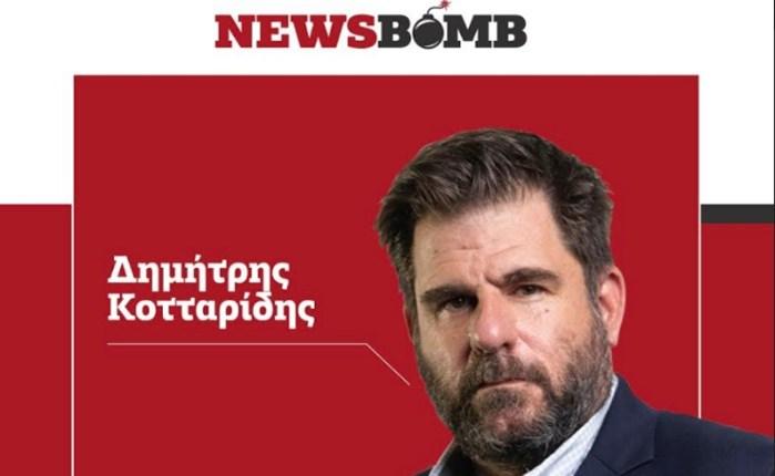 O Δημήτρης Κοτταρίδης στο Newsbomb.gr