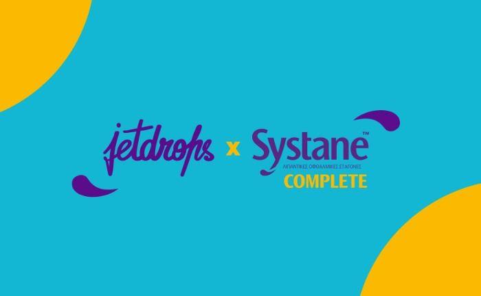 Στην jetdrops τα προϊόντα Systane Complete
