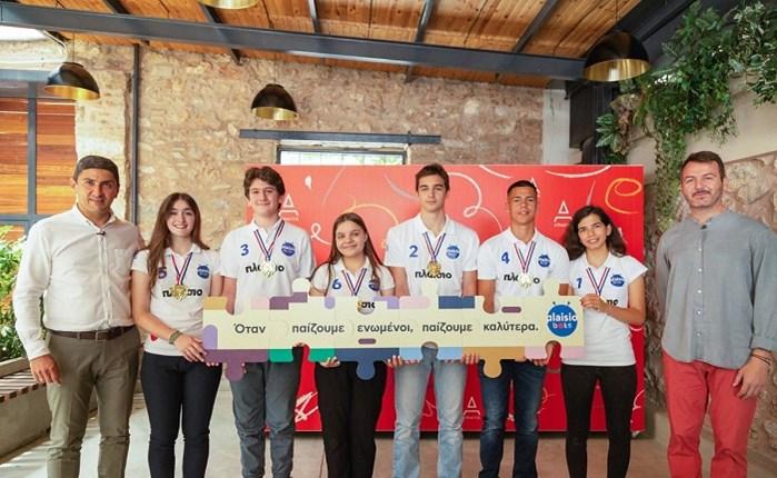 Βράβευση για την Plaisiobots για τη νίκη της στη Διεθνή Ολυμπιάδα Ρομποτικής