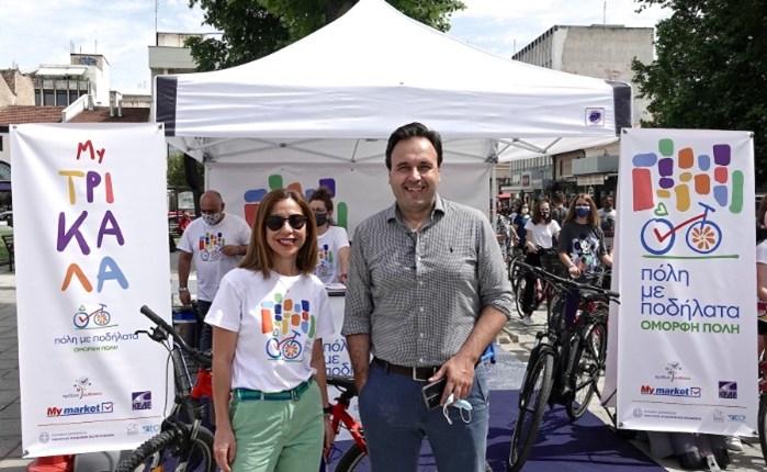 My market: «Πόλη με Ποδήλατα – Όμορφη Πόλη»