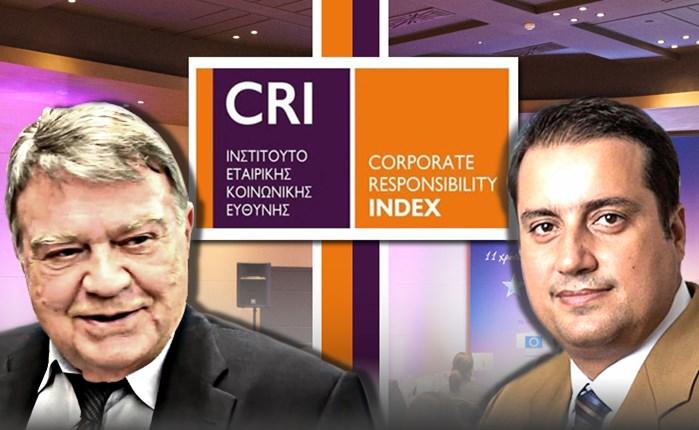 Δ. Μαύρος- Ν. Αυλώνας: Ο CR Index είναι ο  πρώτος ESG Δείκτης στην Ελλάδα