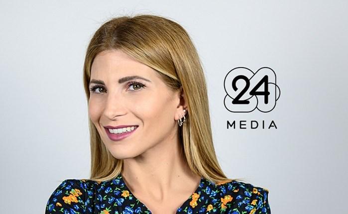 24 MEDIA: Η Δήμητρα Τσιγγενέ Content Operations Manager
