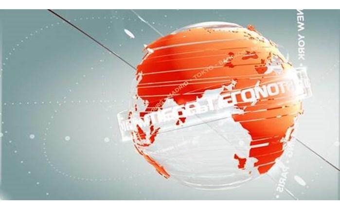 MEGA Γεγονότα: Σημαντική αύξηση τηλεθέασης τον Ιούνιο