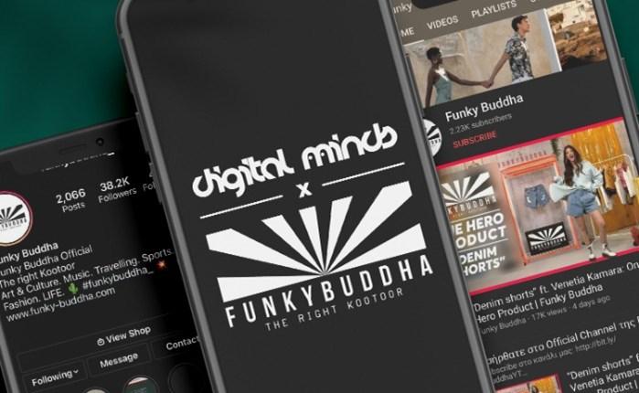 Νέα Συνεργασία Funky Buddha & Digital Minds