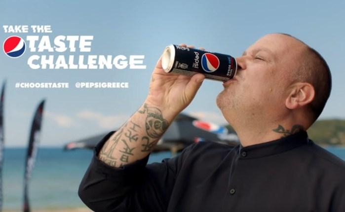 BBDO: Nέα τηλεοπτική & digital καμπάνια για την Pepsi Max