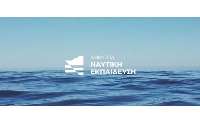 Υπ. Ναυτιλίας: Καμπάνια για τα σύγχρονα ναυτικά επαγγέλματα