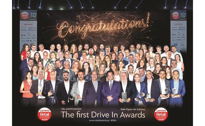 Απόψε τα Lenovo Retail Business Awards 2021