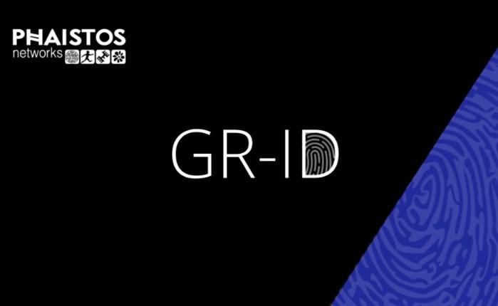 """GR-ID"" από την Phaistos Networks"