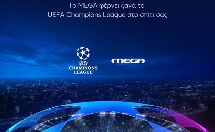 Το UEFA Champions League στο MEGA κάθε Τετάρτη