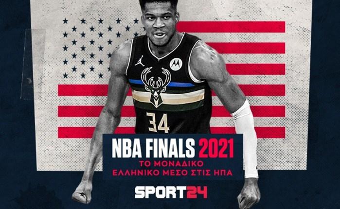 SPORT24: Ιστορική στιγμή στους NBA Finals