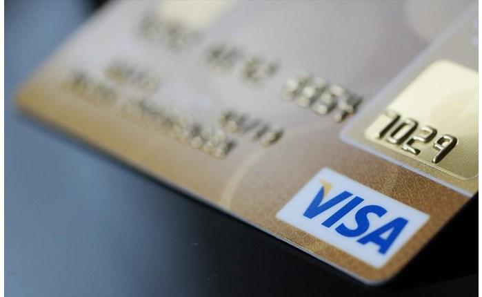 """Meet Visa"": Επανα-συστήνοντας την εμβληματική εταιρεία"