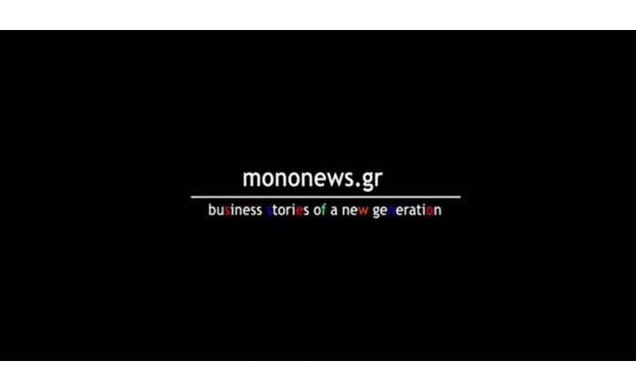 mononews.gr: Νέα στήλη ESG today